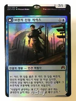 1x Jace, Vryn's Prodigy Korean Foil NFC Free Shipping Magic the Gathering MISCUT