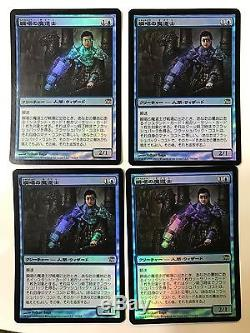 4x Snapcaster Mage Japanese Foil Magic the Gathering Free Shipping MTG