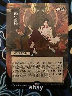 Complete Set (63) Japanese Etched Foil Strixhaven Mystical Archives