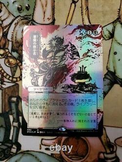 Demonic Tutor Foil Japanese Mystical Archive Black Sorcery Strixhaven