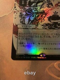 Demonic Tutor Japanese Foil Mystical Archive Strixhaven MTG NM/M