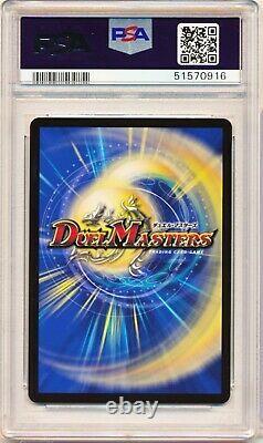 Duel Masters PSA 10 GEM MINT Black Lotus MTG Collaboration EX-08 20 Foil