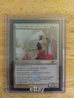 Elesh Norn Magic the Gathering MTG JUDGE PROMO FOIL M/NM x1