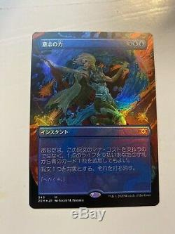 FOIL Full Art Showcase Force of Will Double Masters JAPANESE in hand MTG Magic