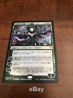 FOIL Liliana Dreadhorde General (JPN Alternate Art) NM Japanese Card MTG