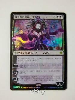 FOIL Liliana, Dreadhorde General War of the Spark WAR JAPANESE Yoshitaka Amano