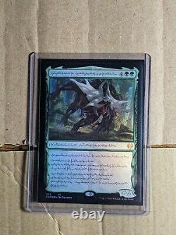 FOIL Vorinclex, Monstrous Raider, Phyrexian Foil Kaldheim MTG Magic