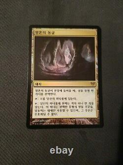 Foil Korean Cavern of Souls Avacyn Restored NM
