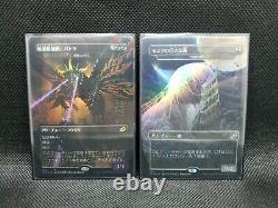 Godzilla MTG Foil Complete Set (25) Promo, Japanese, & Lands Included Mint