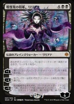 Japanese War of the Spark Alternate Art Foil Liliana, Dreadhorde General