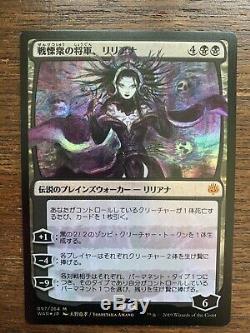 Liliana, Dreadhorde General War of the Spark Japanese Alternate Foil NM/Mint