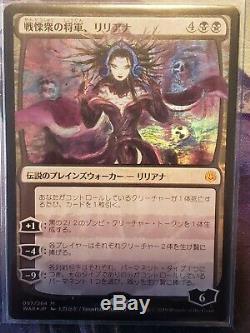 Liliana, Dreadhorde General alternate art FOIL