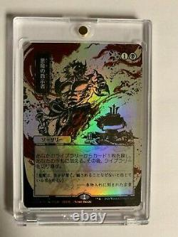 MTG Demonic Tutor Japanese Alternate Art Strixhaven Foil, Mystical Archive