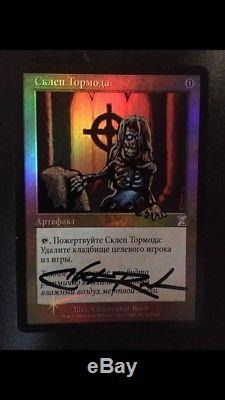 MTG Foil Russian NM Tormods Crypt Signed Altered By Artist Timespiral