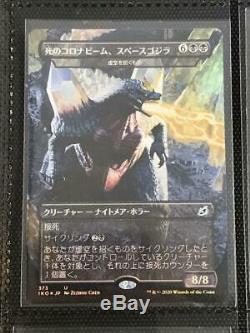 MTG Godzilla Foil Complete Set 18 + 1(Plomo) Ikoria IKO Japanese RARE