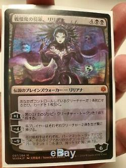 MTG Japanese Foil Alternate Art Liliana Dreadhorde General War Of The Spark