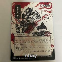 MTG No foil Demonic Tutor Japanese Alternate Art Strixhaven Mystical Archives