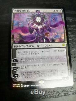 MTG WAR Liliana, Dreadhorde General Foil japanese