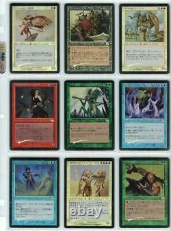 MtG Foil Japanese Old Frame Legendary Collection
