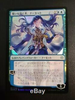 Narset FOIL Japanese limited edition War of the spark MTG