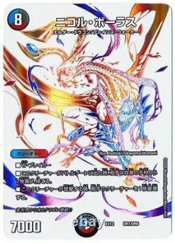 Nicol Bolas Duel Masters Mtg Collaboration FOIL Full White Space NM JP