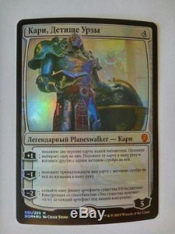Russian Foil Karn, Scion of Urza MTG NM Dominaria Magic The Gathering