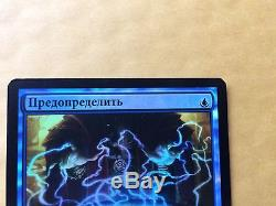 Russian foil Preordain NM M11 extremely nice MTG Magic Card