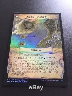 Search for Azcanta / Sunken Ruin Japanese Buy a Box Ixalan foil promo
