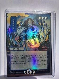 Time Warp (085) FOIL MTG Japanese Mystical Archives Mythic Rare x1 Pack Fresh